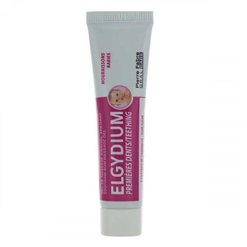 Elgydium Premières dents Gel de Massage gingival apaisant 15 ml