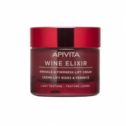 APIVITA WINE ELIXIR LEGERE - 50 ml